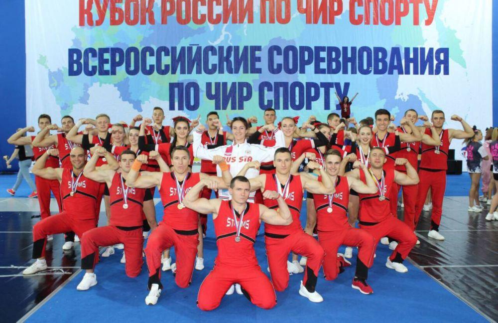 В Крыму появились первые мастера чир спорта