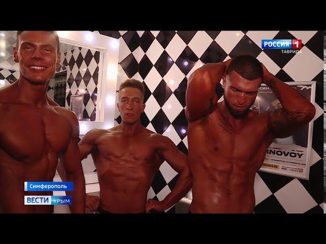 В Крыму прошёл Кубок Симферополя по бодибилдингу
