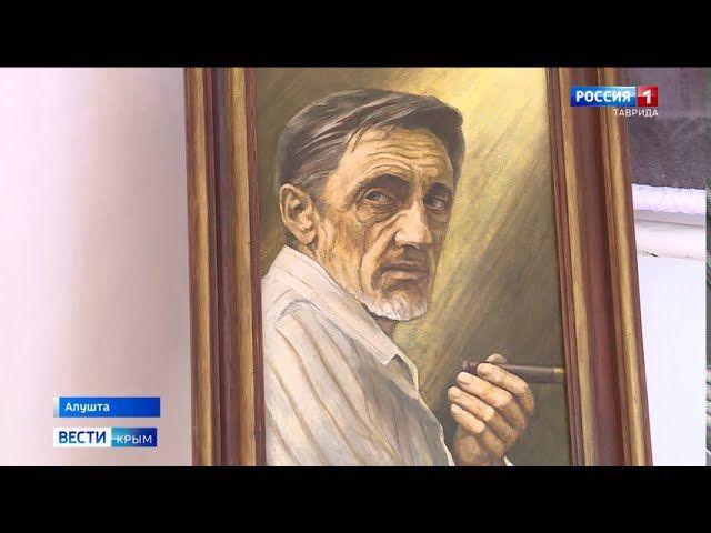 В музее Алушты открылась выставка известного православного мыслителя