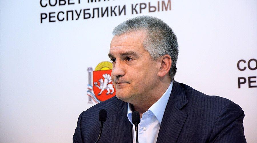Аксёнов с трудом нашел цензурные слова для ответа МИД Украины по заявлению о воде