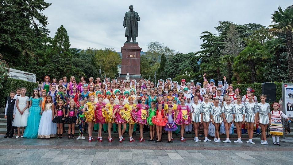 В Ялте проходит промо-акция «Сентябрьские затеи»