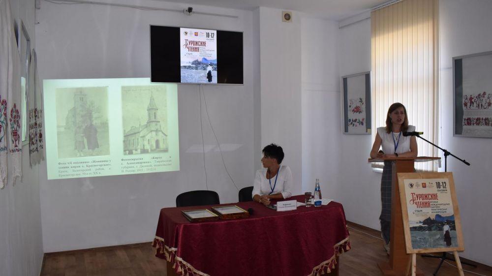 В Крыму завершилась научно-практическая конференция «Сурожские чтения»