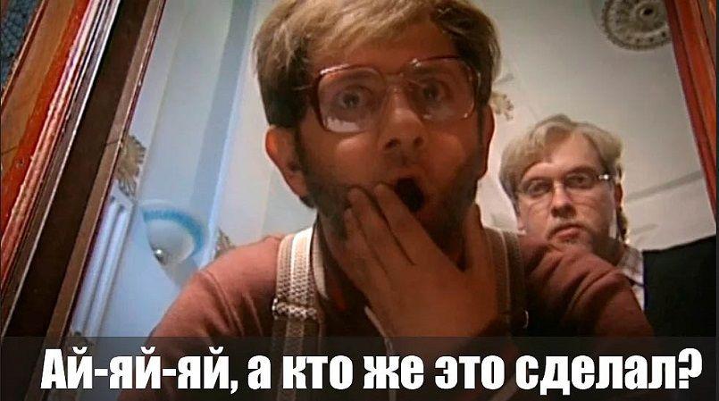 Госбюро расследований Украины придумало пять причин потери Крыма в 2014-м. И не назвало главной