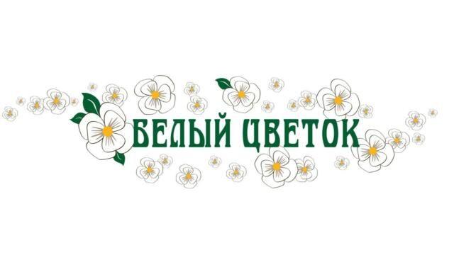 В Симферополе пройдет акция «Белый цветок»