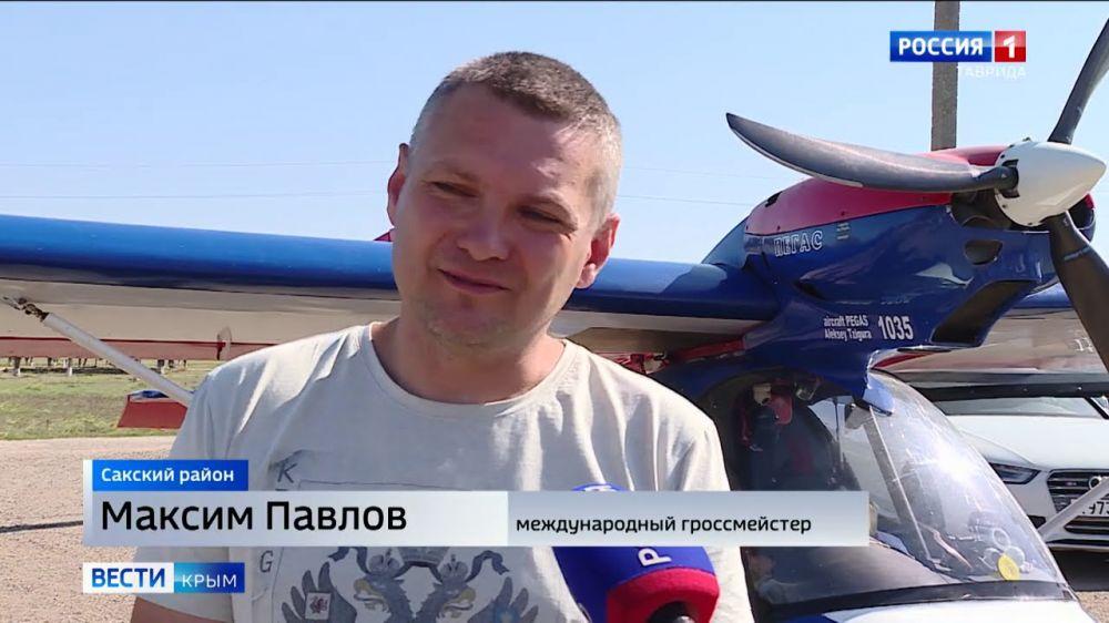 В небе над Крымом прошёл турнир по шахматам