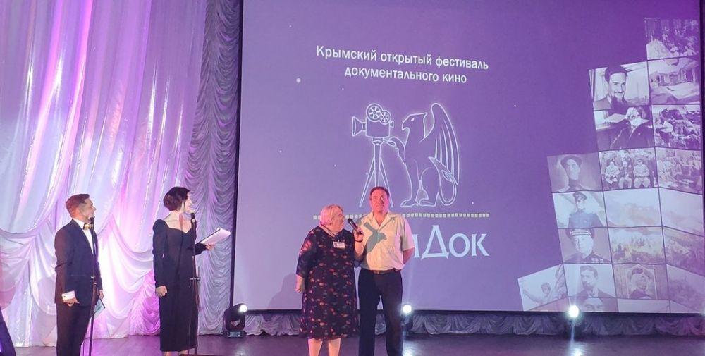 В Симферополе — III Крымский фестиваль документального кино «КрымДок»