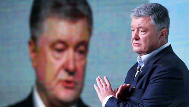 """На Украине вновь обнародовали """"разговор"""" Порошенко и Байдена"""