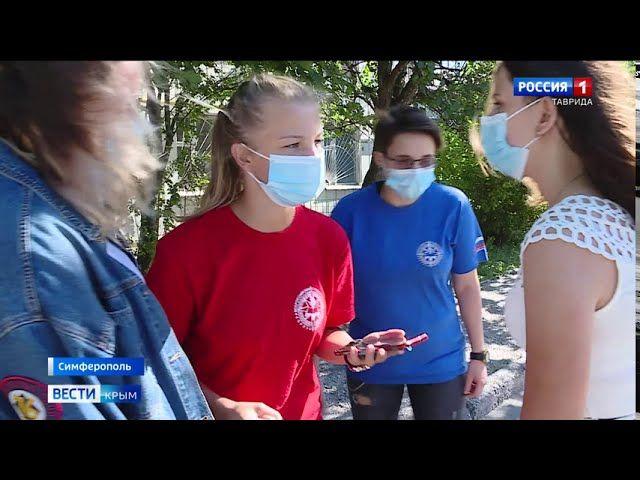 «Волонтёры воды» вышли на помощь нуждающимся в Крыму