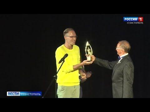 В Севастополе на «Золотом Витязе» выбрали шесть победителей