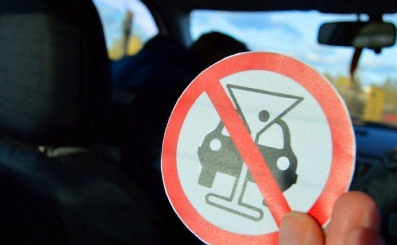 Суд в Крыму привлек к ответственности водителя, отказавшегося пройти медосвидетельствование