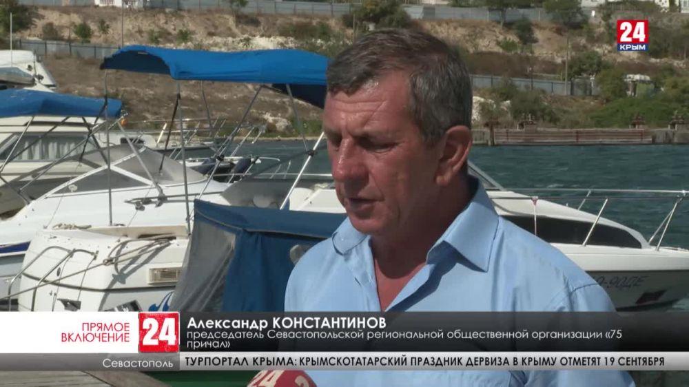 В Севастополе частные причалы стали собственностью морского порта