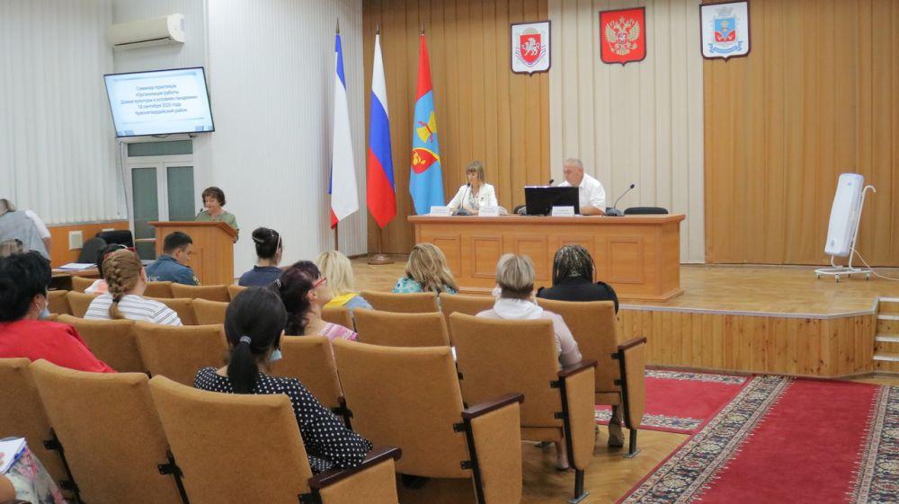 Для руководителей учреждений культуры прошел семинар