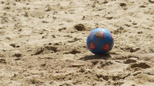 На диком пляже в Крыму потерялся трехлетний ребенок
