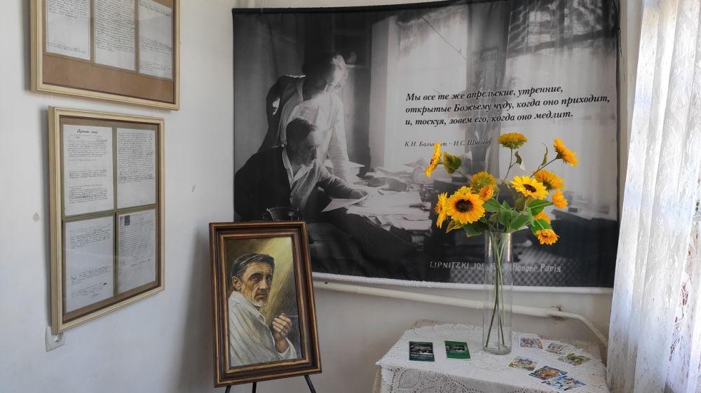 В Музее писателя И.С. Шмелева начала работу выставка «К 100-летию «Русского исхода» по материалам Государственного архива Республики Крым»