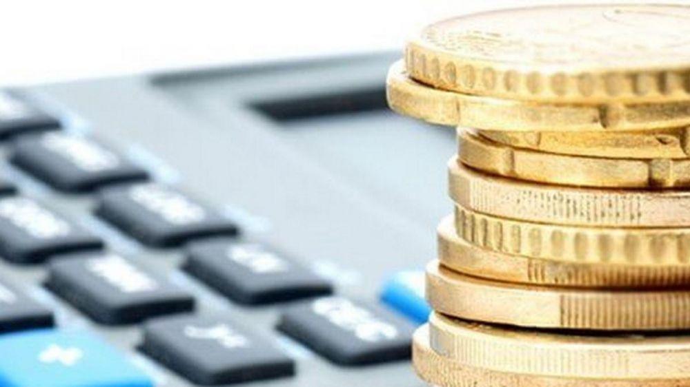 Фонд микрофинансирования завершил реализацию программы по микрозайму «Оптимальный»
