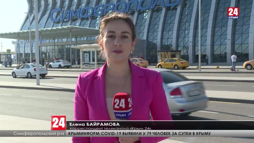 Крымским медикам в борьбе с COVID-19 будут помогать коллеги с материка