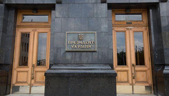 Киев исключил внесение особого статуса Донбасса в конституцию