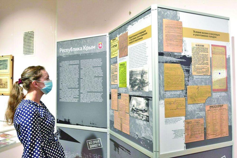 В Центральном музее Тавриды открылась выставка «Без срока давности»