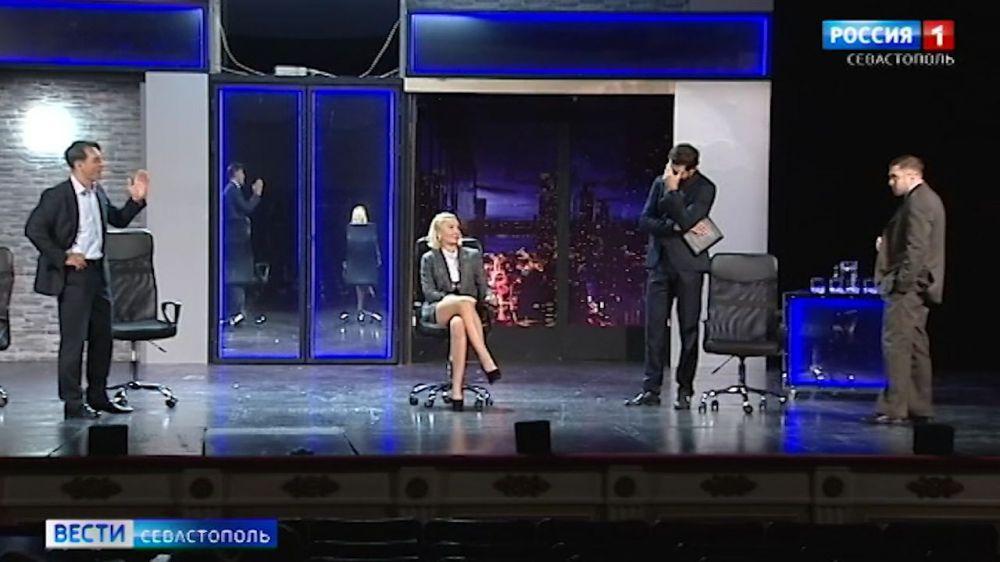 В севастопольских театрах готовят к показу премьеры
