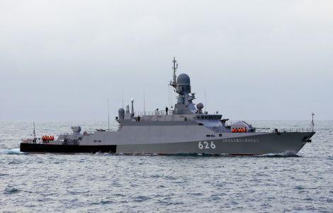 Новейший МРК «Грайворон» вышел в Черное море для ходовых испытаний