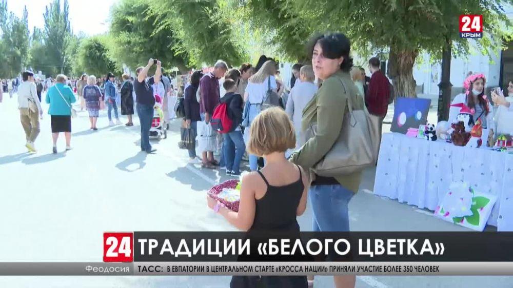Три крымских города открыли ежегодную акцию «Белый цветок»