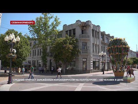 Средний прирост заражённых коронавирусом на Крымском полуострове – 100 человек в день