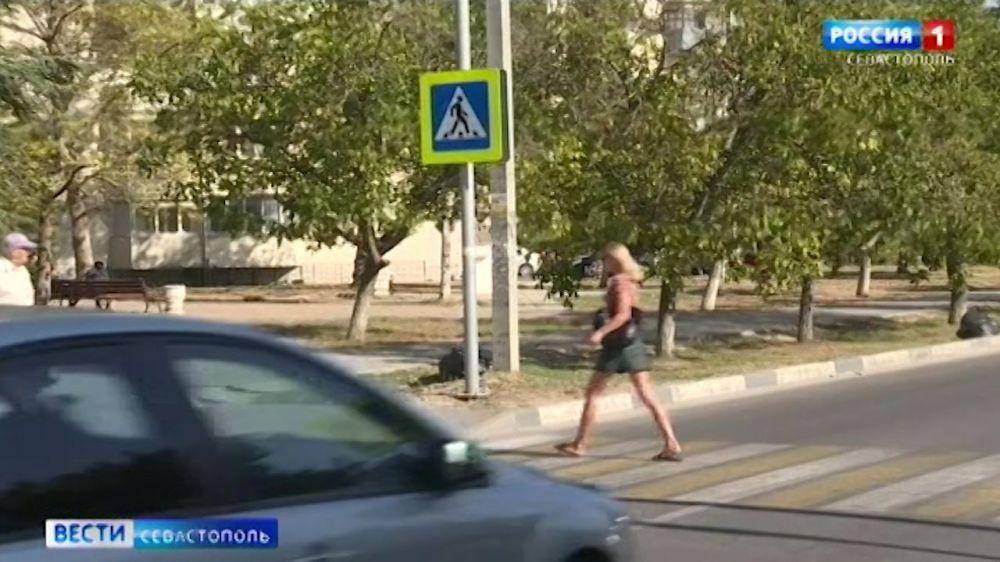 В Севастополе переходы сделают удобнее для пешеходов