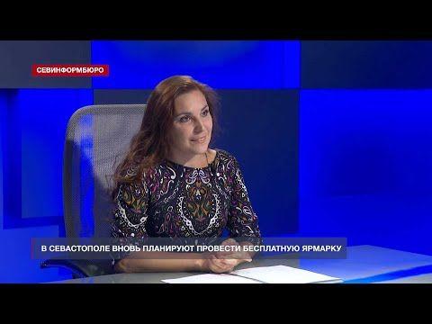 Севастопольская «Дармарка» предлагает бесплатный обмен вещами