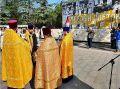 Организаторы акции «Белый цветок» в Симферополе собрали больше 300 тысяч рублей