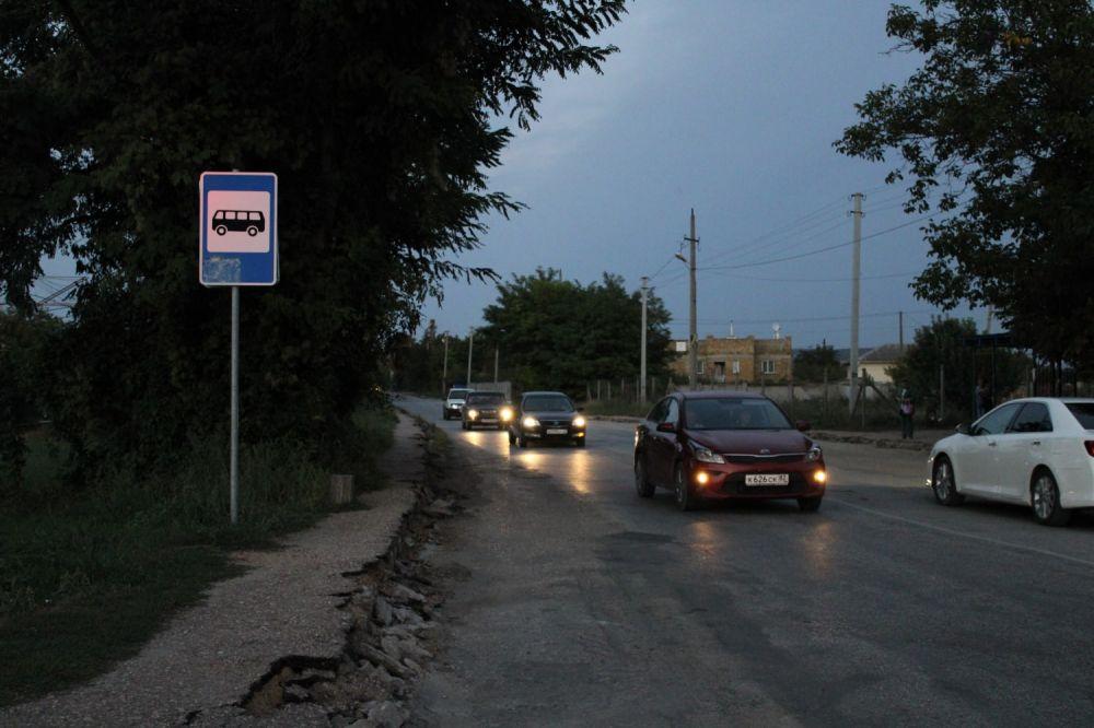 Вместо дороги от Вилино до Песчаного отремонтируют участок дороги от Бахчисарая до села Маловидное