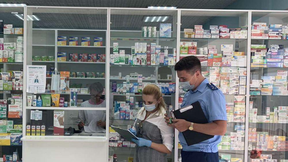 Специалисты Госкомцен Крыма приняли участие во внеплановых проверках крымских аптечных организаций