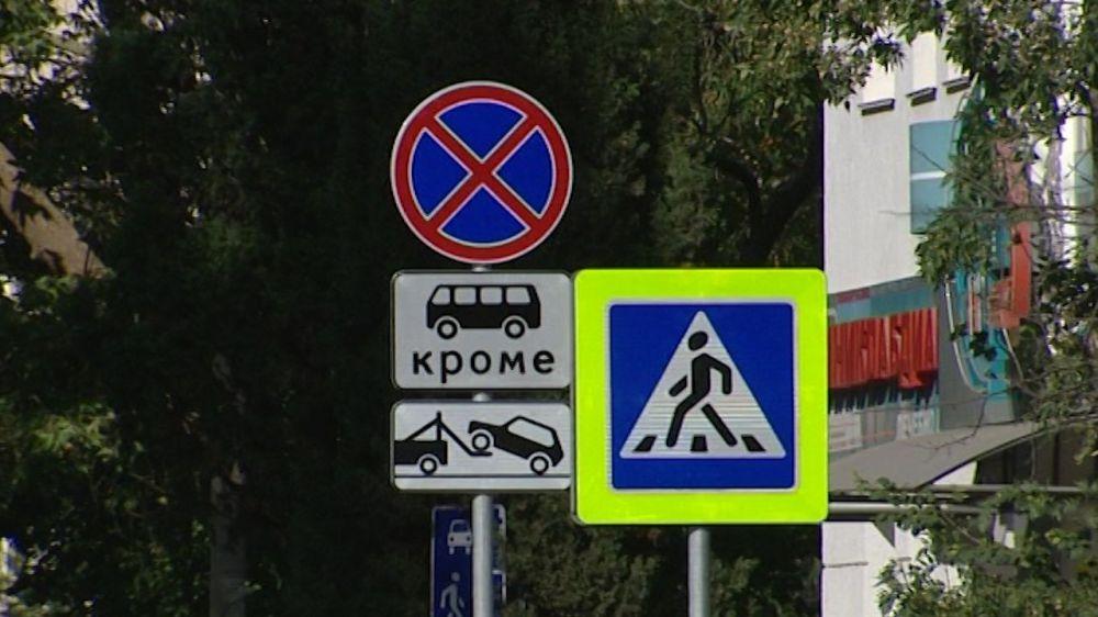 В Севастополе появилась новая остановка общественного транспорта