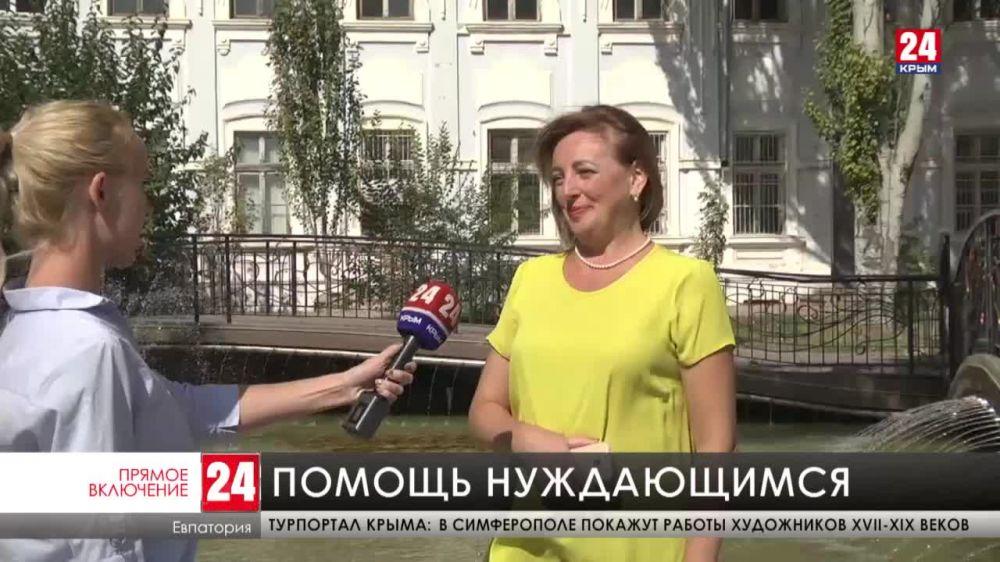 В Евпатории на благотворительной акции «Белый Цветы» продано 45 лотов