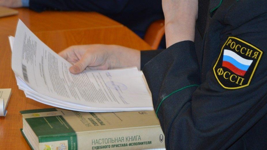 В Крыму судебный пристав обвиняется в служебном подлоге