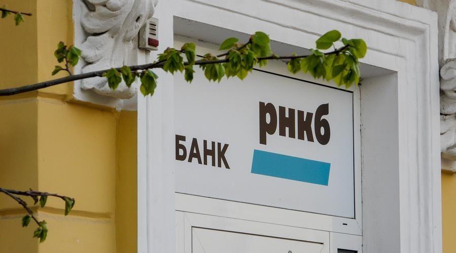 Участники программы лояльности РНКБ заработали вознаграждение более 7 млн рублей