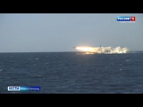 В Черном море продолжаются учения «Кавказ-2020»