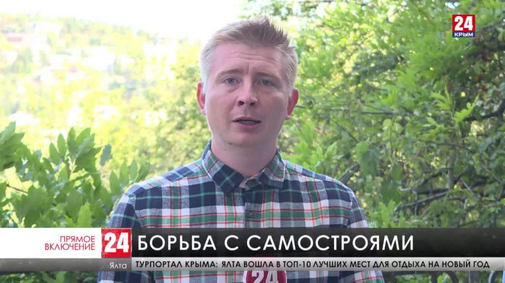 В Ялте на снос четырех незаконных объектов выделили 12 миллионов рублей