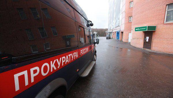 Прокуратура проверила капремонт в Симферополе… Выявили мошенничество