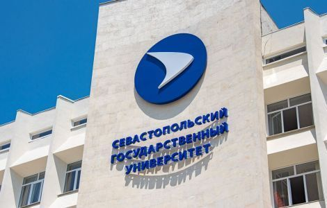За нарушения условий контракта на ремонт в СевГУ оштрафовали виновных