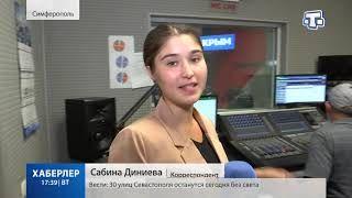 Юбилей Крымского радио
