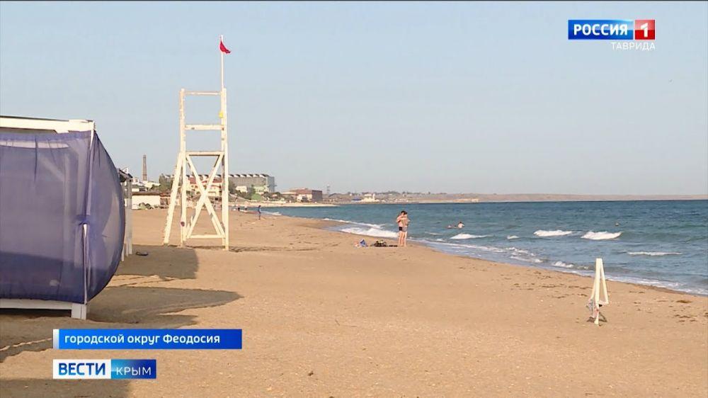 Верховный суд Крыма вынес вердикт по «Золотому пляжу»