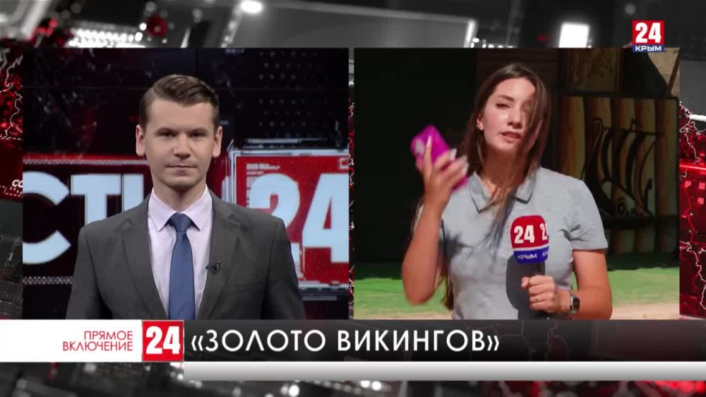 Съёмки нового реалити-шоу «Золото викингов» стартовали в Крыму