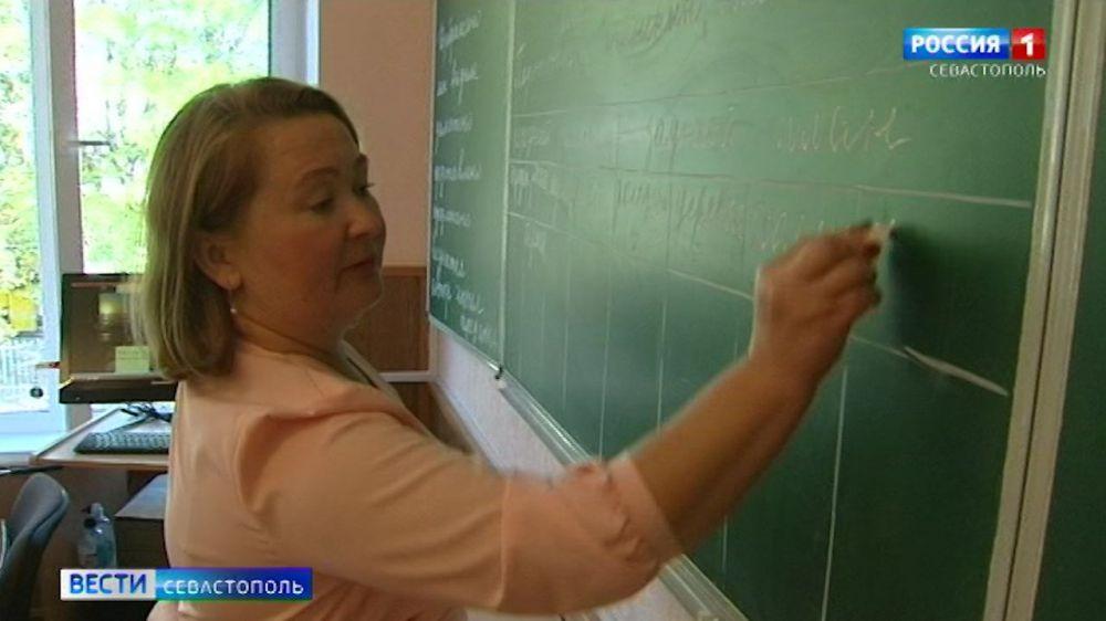 В Севастополь приехали восемь «земских» учителей