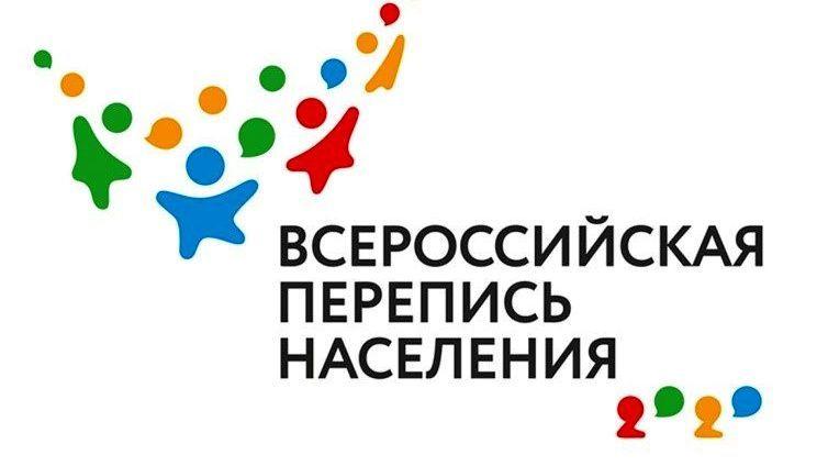 ВПН-2020: ПЕРВАЯ ВСЕОБЩАЯ В КРЫМУ