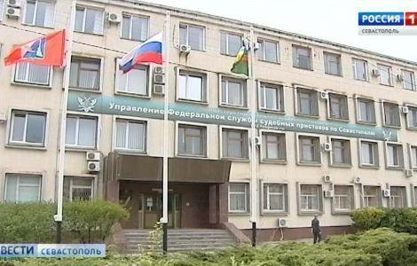 С судоремонтного завода ЧФ взыскали 40 миллионов рублей