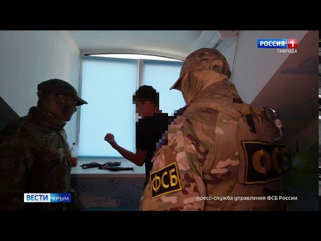 В Крыму задержали сторонников украинских экстремистов