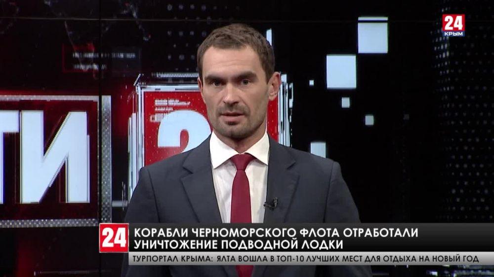 Корабли Черноморского флота отработали уничтожение подводной лодки