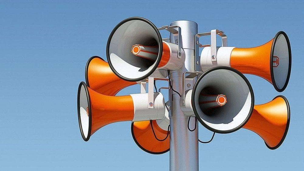 МЧС Республики Крым: 2 октября состоится проверка системы оповещения населения