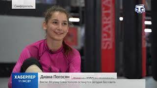 Крымские борцы одержали победу на турнире в Москве