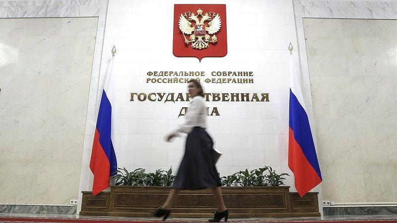 Госдума уточнила ответственность запризывы котчуждению территорий РФ